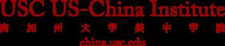 USC US China Institute